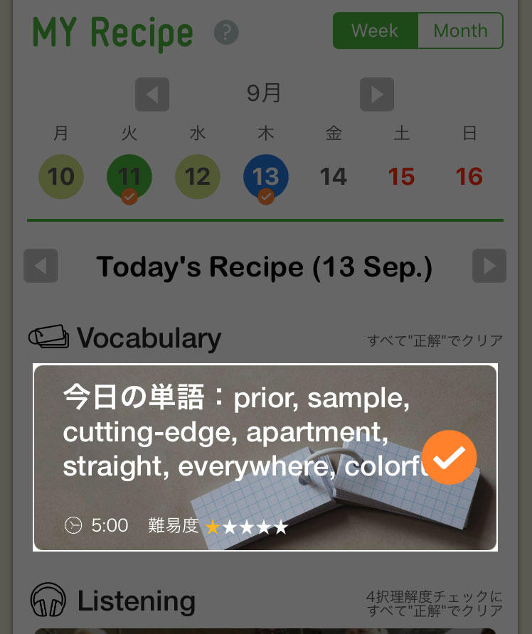My Recipe Image