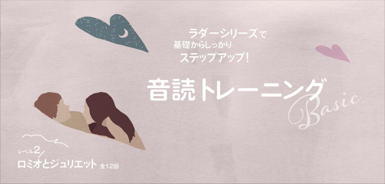 class_ondoku1.jpg