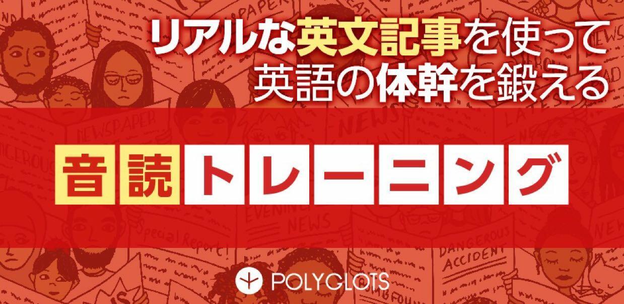 class_ondoku4.jpg