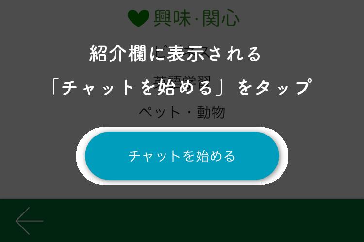 shitsumon1-2.png