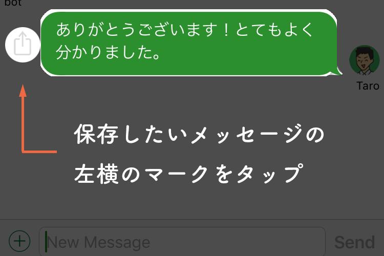 shitsumon7-1.png