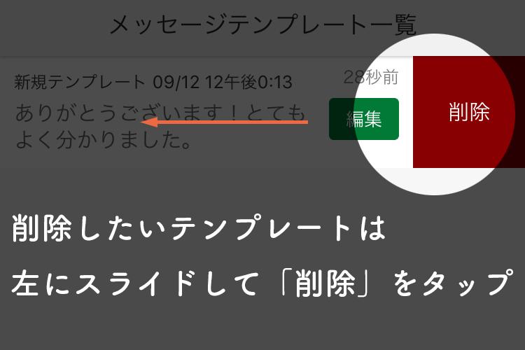 shitsumon7-7.png