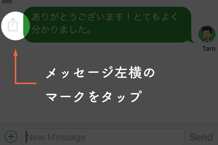 shitsumon8-1.png