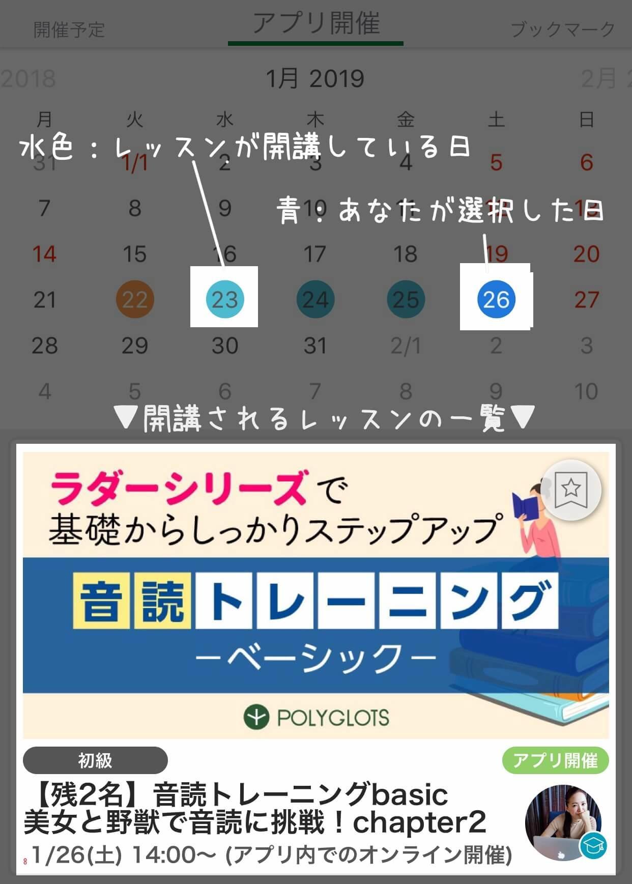 yoyaku-2.jpg