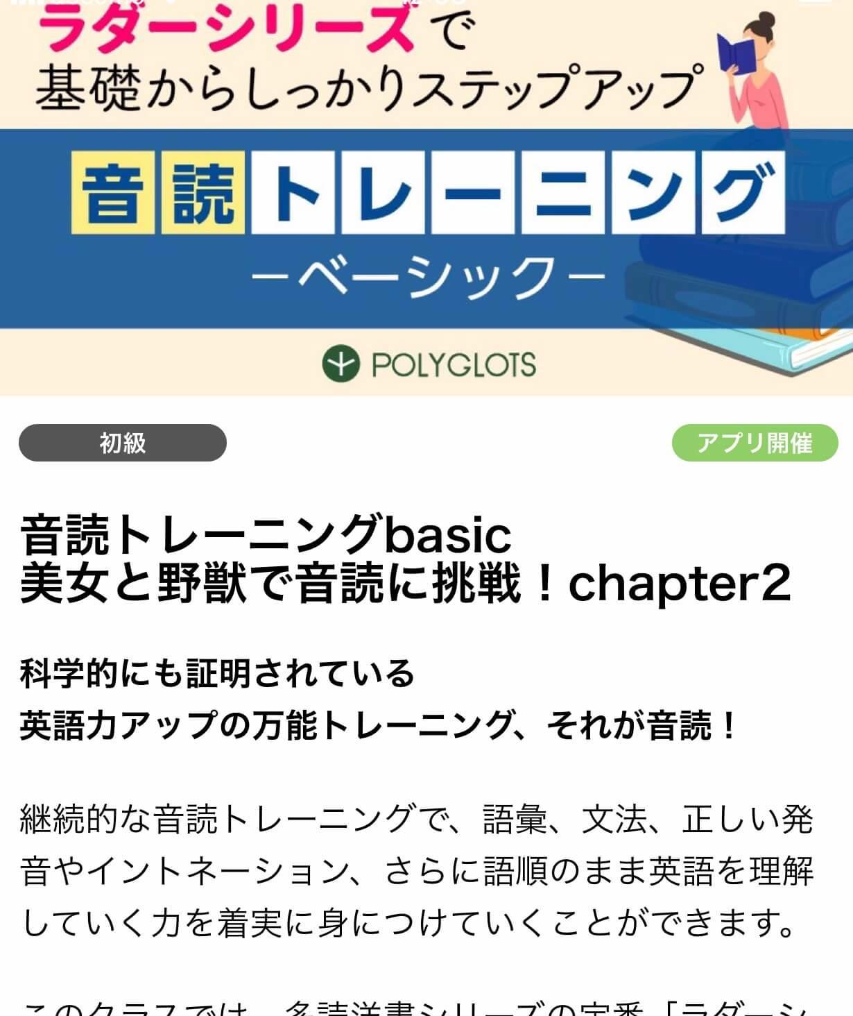 yoyaku-3.jpg