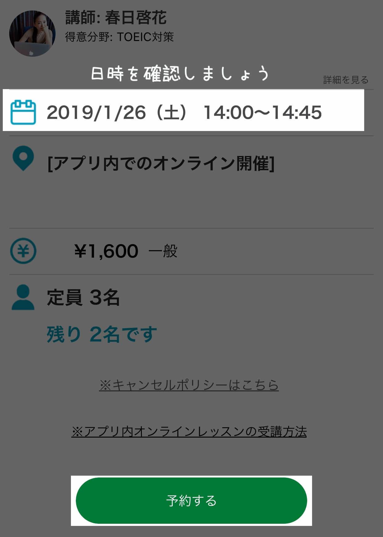 yoyaku-4.jpg