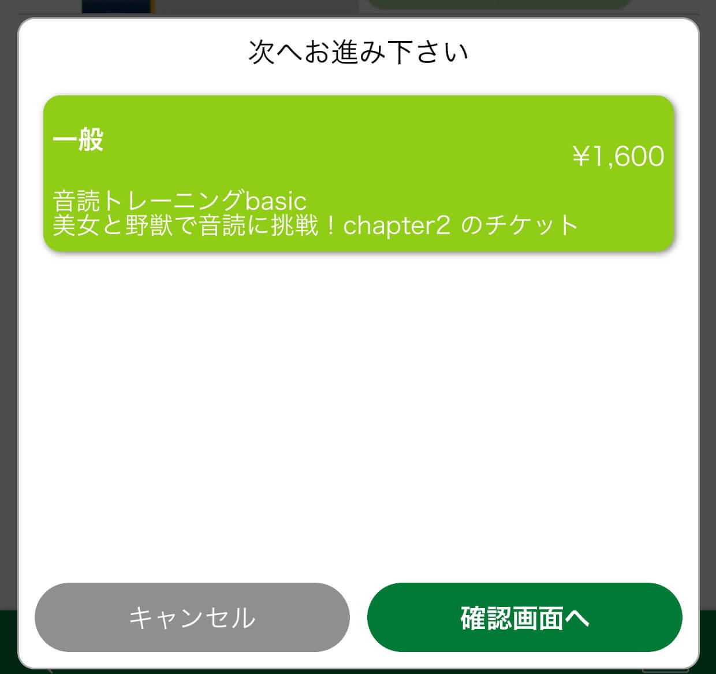 yoyaku-5.jpg