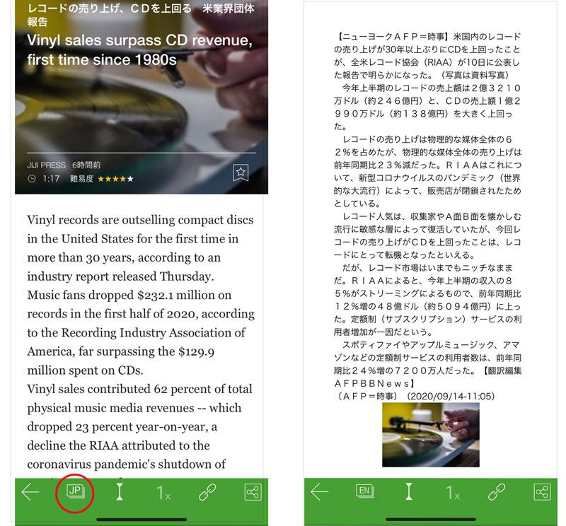 日本語訳のある記事