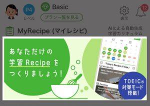 myrecipe1