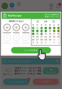 myrecipe6