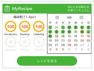 myrecipe8